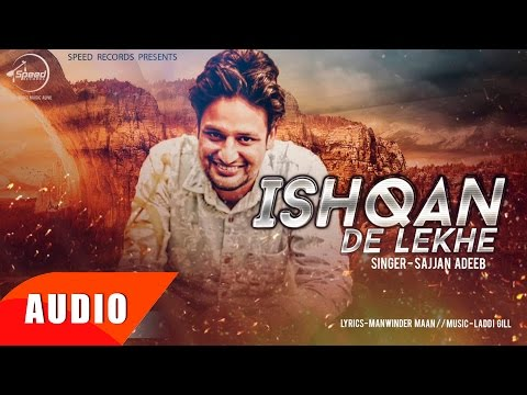 ISHQAN DE LEKHE song lyrics