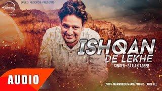 Ishqan De Lekhe (Full Audio Song) | Sajjan Adeeb Ft Laddi Gil | Punjabi Song | Speed Records