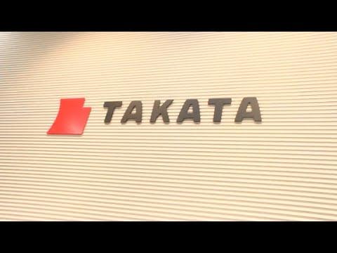 Takata Airbag Recall - Newsome | Melton
