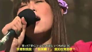 絢香-恋焦がれて見た夢(TV LIVE版)