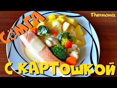 Сёмга с Картошкой | Обед Всё в Одном | Термомикс® Рецепты | Thermomix® | IRAplusTHERMI