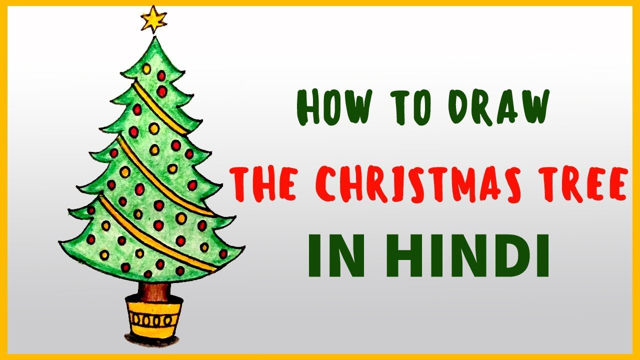 How To Draw A Christmas Tree Drawing Tutorials For Kids In Hindi