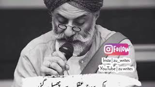 Yousuf Bashir Qureshi new best lines || Soch
