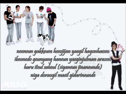 MBLAQ - Stay Lyrics
