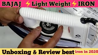 Bajaj Popular Light Weight 750 W Dry Iron Best iron In 2020 Unboxing amp Review Hindi