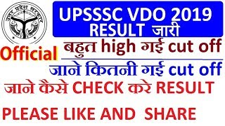 UPSSSC VDO RESULT 2018 OUT II UPSSSC VDO CUT OFF 2018 II  UPSSSC VDO RESULT 2019 LATEST NEWS