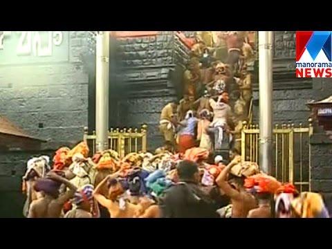 Sabarimala Pilgrimage Preparations Finished Says Devaswom Board  | Manorama News