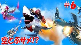 サメが空をとぶ!? 空とぶバケモノになって海水浴客やらなにやらを食いまくれ!! ホホジロザメもビックリ!! - Hungry Shark World 実況プレイ #6 thumbnail