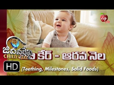 Jeevanarekha child care - 6th Month Mile stones - 14th September 2016 - Full Episode