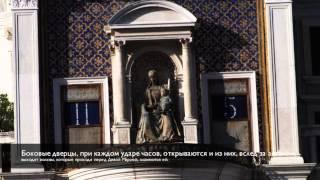 Венеция - город на воде(Венеция - город на воде., 2013-04-14T19:03:52.000Z)