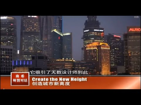 Sky-High Challenges of Designing Super-tall Buildings - Shanghai Tower - Burj Khalifa