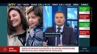 Bakıcının sigortası devletten (Kimler 700 TL prim desteği alabilir?) || NTV
