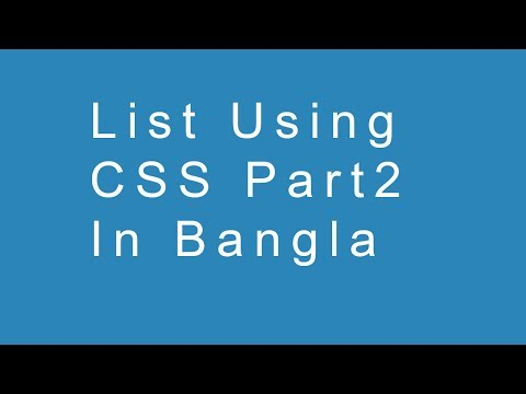 List Using CSS Part 2 in Bangla thumbnail