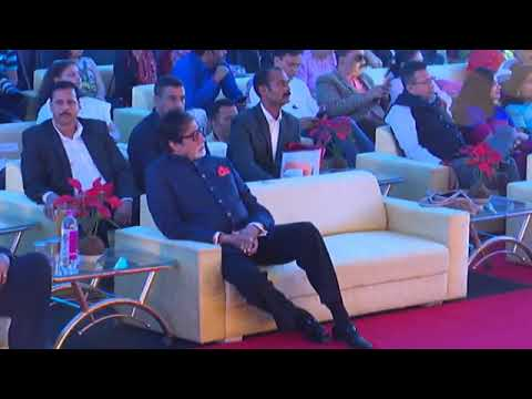 Amitabh Bachchan receives Sayaji Ratna Award in Vadodara, delievers acceptance speech