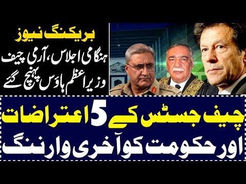 Maleeha Hashmi: Countdown Begins | Army Chief Meets Imran Khan | Maleeha Hashmey