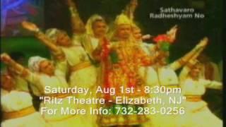Sathavaro Radhe Shyamno - The Original