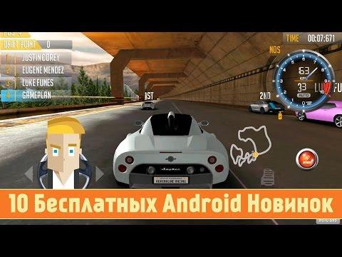 10 Бесплатных Android Новинок - Game Plan #767