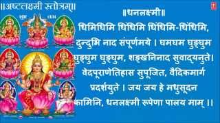 Ashtalakshmi Stotram with Hindi Lyrics By Bellur Sisters I Juke Box I SOWBHAGYE MAHAMAYE