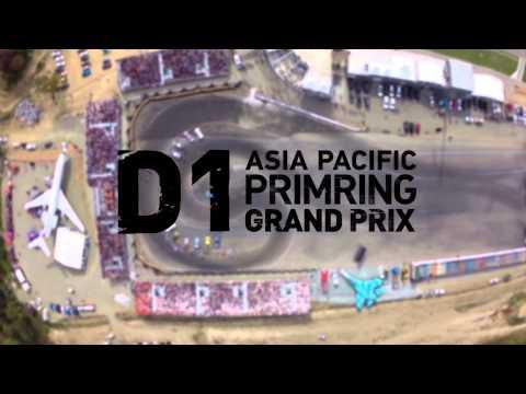 D1 ASIA PACIFIC PRIMRING GRAND PRIX