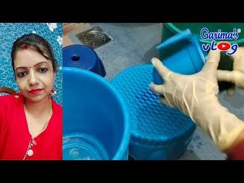 गन्दी-मैली-बाल्टी-मग-को-साफ-कैसे-करे-वो-भी-चुटकियों-में-।-plastic-bucket-mug-cleaning