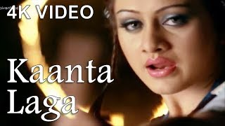 kaanta-laga-haye-laga-dj-doll-feat-new-4k-full-song-sound-effects-samadhi