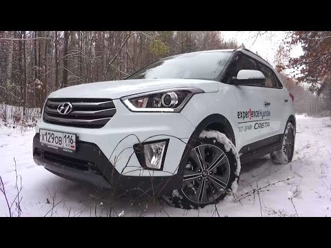 2016 Hyundai Creta Тест Драйв