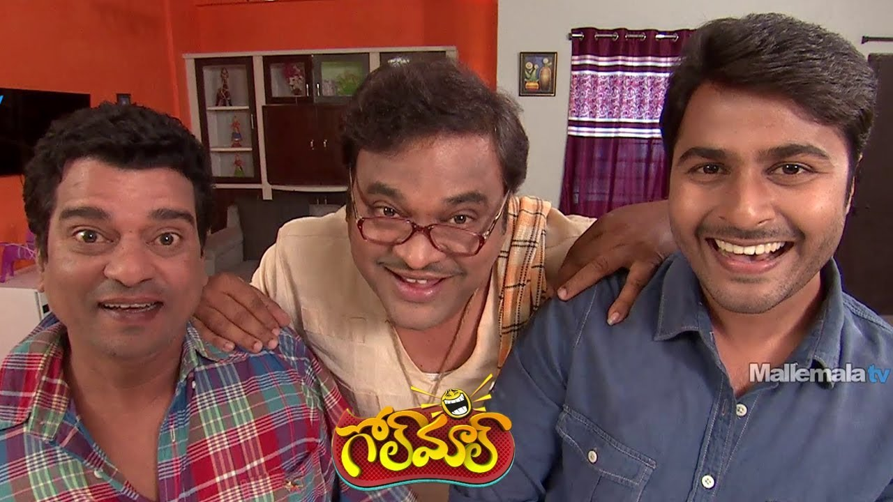 Golmaal Comedy Serial Promo - Coming Soon - VasuInturi,Jabardasth  Sunny,Rocket Raghava - Mallemalatv