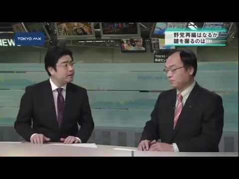 東京新聞編集局長『安倍なんか取材しなくていいから叩け』と記者に指令