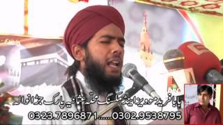 Muhammad Ali Raza Qadri Kalame Alahazrat Arshe Haq Hai  Masnade Rifat Rasoolullah Ki  2015