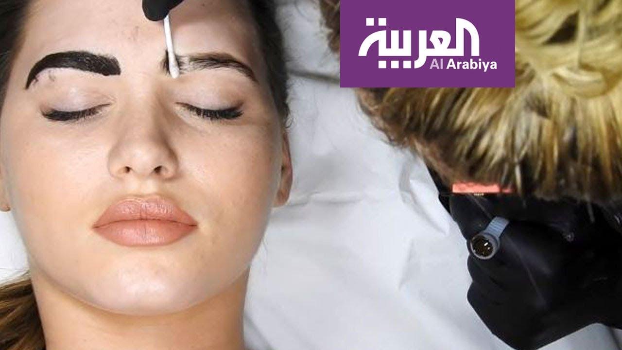 صباح العربية المايكرو لتصحيح عيوب الحواجب Youtube