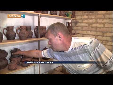Донецк - Объявления - Раздел: Знакомства - Для интимных