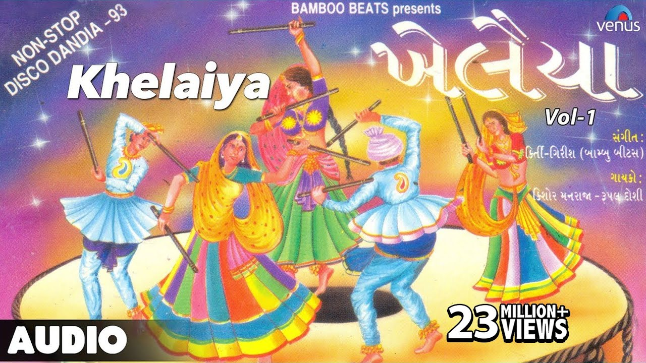 Gujarati Garba Collection Mp3 Songs Download