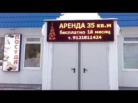 """ТД """"ПРАГА"""" г.Усинск"""