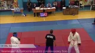 видео В Бийске прошли соревнования VII Кубка Алтайского края по армейскому рукопашному бою