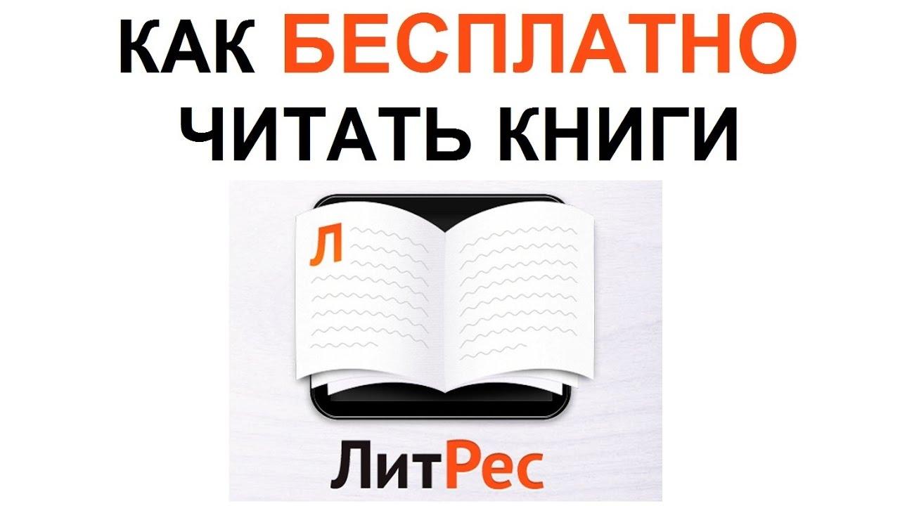 Книги по эхокг скачать бесплатно