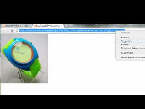 Как вставить картинку и ссылку в Excel