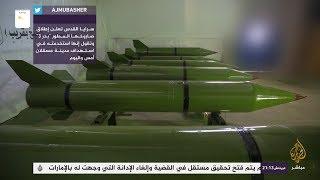 سرايا القدس تعلن إطلاق صاروخها المطور