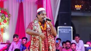 भोले से व्याह करवाउंगी | Hariram Toofan | latest Devotional Bhajan Song 2018 | NDJ Film