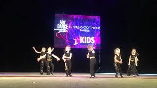 ТАНЕЦ НИНДЗИ  ART DANCE 2018