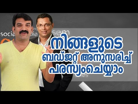 Online advertising specialist -Malayalam tech video