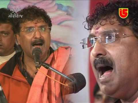 12-Ambhetha Live Santwani || Yogeshpuri Goswami || Aasha Karu Chu Aapni