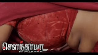 Soundarya Tamil Movie - [Part 7]