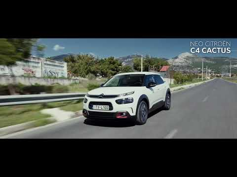 newsbomb.gr: Το νέο C4 Cactus είναι η σύγχρονη έκφραση του μύθου της Citroen