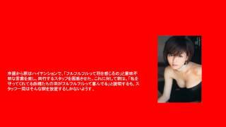 14日放送のバラエティ番組「櫻井有吉アブナイ夜会」(TBS系)で、釈由美...