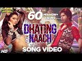 Download Dhating Naach - Phata Poster Nikhla Hero I Shahid & Nargis Fakhri | Nakash Aziz, Neha Kakkad MP3 song and Music Video