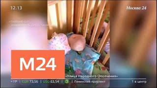 Жесткие методы воспитания применяли сотрудники частного детского сада в Астрахани - Москва 24