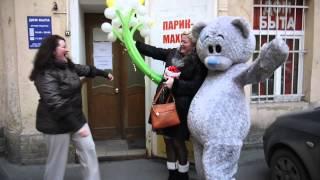 Сюрприз для девушки в санкт-петербурге ,неожиданно доставит мишка тедди ,романтика подарки,цветы(, 2014-12-11T14:29:43.000Z)