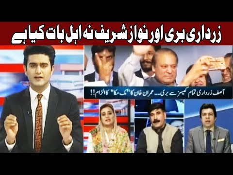 Kal Tak With Javed Chaudhry - 28 August 2017 - Express News