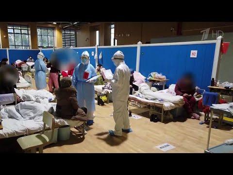 В Брянске с подозрением на коронавирус госпитализировали гражданку Китая.