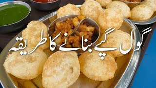 gol gappay pakistani recipe in urdu